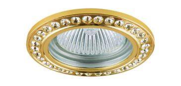 Встраиваемый светильник Lightstar Miriade