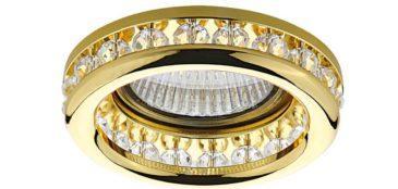 Встраиваемый светильник Lightstar Monile