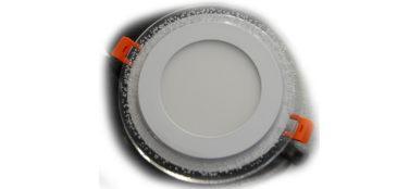 Трёхрежимный светильник LED (серый)